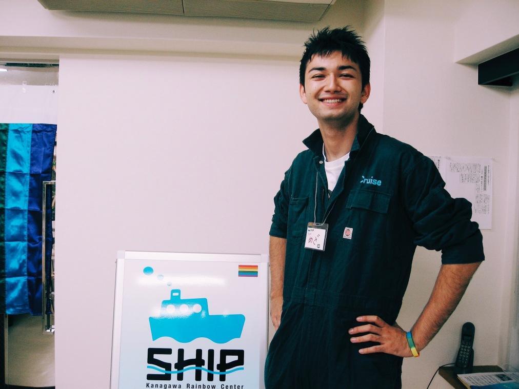 横浜SHIPで同性婚についてワークショップを提供した話